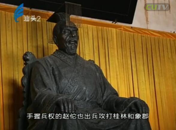 游览龙川古佗城 2016-11-26