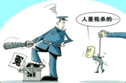聂树斌改判无罪 正义虽晚终究来了 2016-12-03