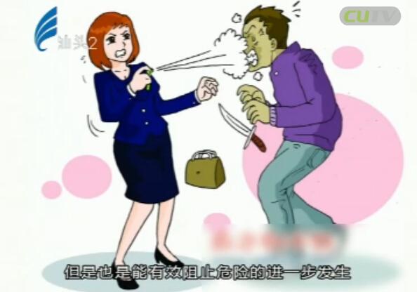 """夏日防""""狼""""秘笈 2016-06-19"""