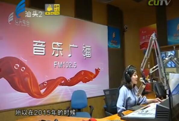 原创作品来打榜 唱响潮语最强音 2017-01-02