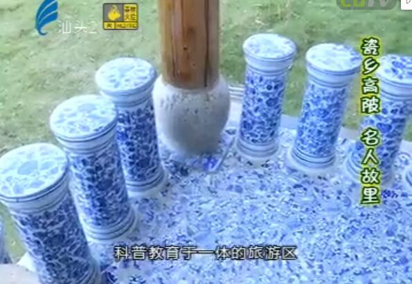 瓷乡高陂 名人故里 2017-01-07