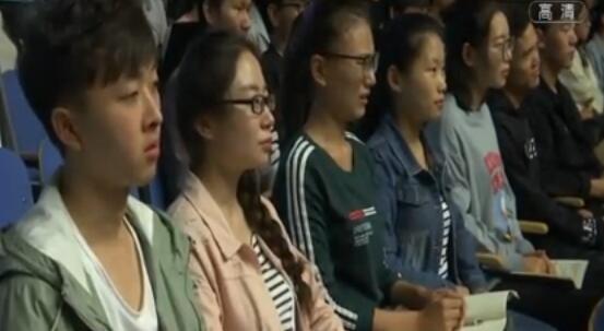十九大代表薛荣为青年学生讲党课