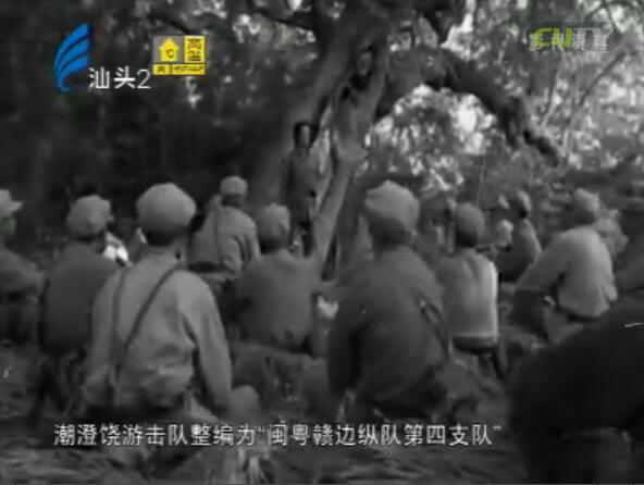 边陲之地龙潭村 革命故事广传颂 2017-10-02