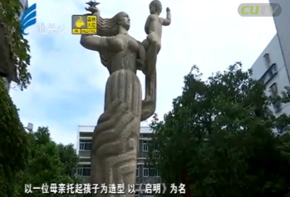 潮汕风 品赏城市雕塑 2017-10-23