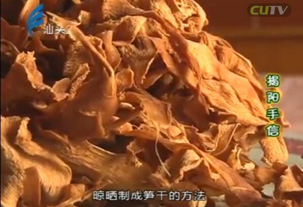 揭阳手信 2017-10-08