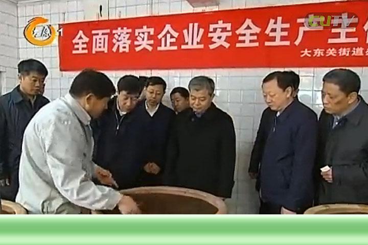 省委常委 市委书记罗清宇在杏花岭区调研
