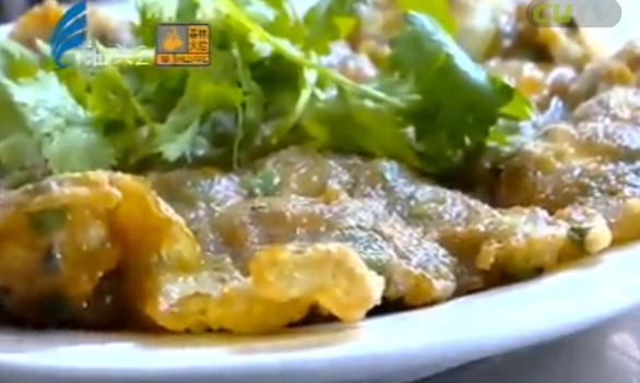 金秋时节扇贝肥 烹制美食做成宴 2017-11-06