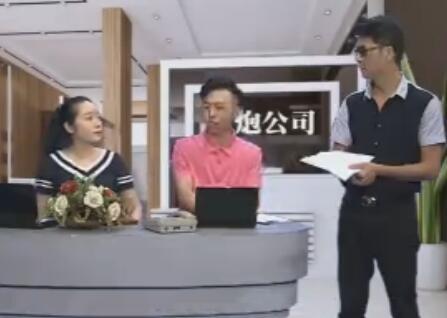 双响炮 2017-02-02