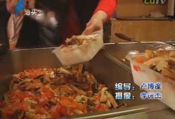探访爱心饭堂 2017-03-13