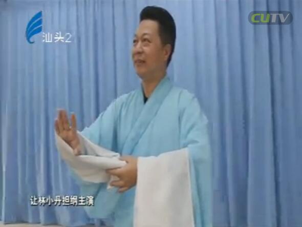 潮汕风 春华秋实 梨园芬芳 2017-04-17