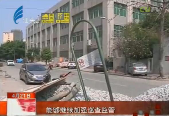 石子堆在公车站 整洁环境需共创