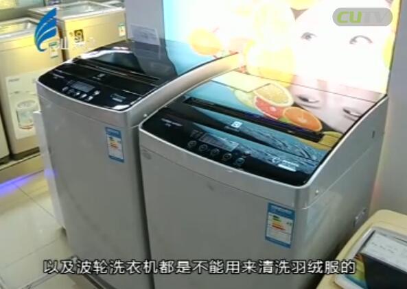 洗衣机因何爆炸? 2017-04-22