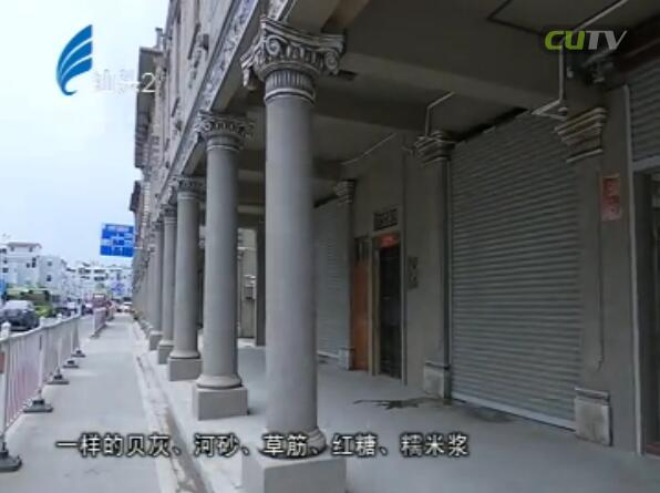 匠人匠心老手艺 骑楼文化书新篇 2017-05-15