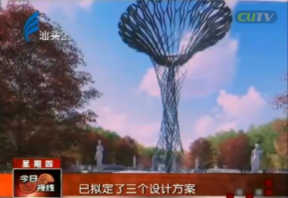 """拿出""""黄金宝地"""" 将建公园绿地 2017-05-18"""
