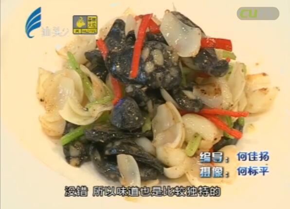 美食潮 05-30 墨鱼香肠炒百合