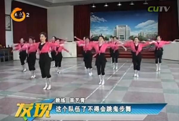 """真棒!医科大""""夕阳红""""舞蹈队"""