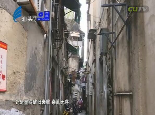 潮汕风 家在乌桥岛 2017-06-12