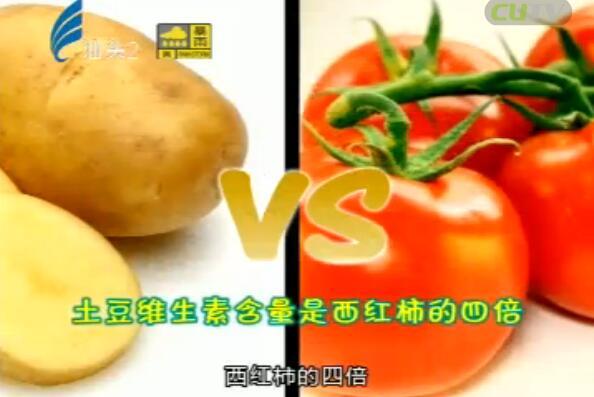 可别小瞧了土豆 2017-06-17