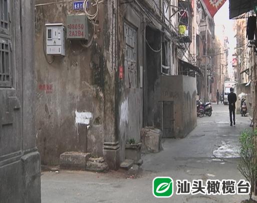 【老街旧事】小公园这位富人与陈慈黉齐名 却低调到全汕头埠都知道