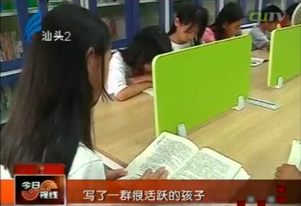 援建乡村图书室 快乐阅读伴成长 2017-6-7
