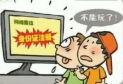 """教师怒怼""""王者荣耀"""" 是时候建立""""手游""""分级制了 2017-7-1"""
