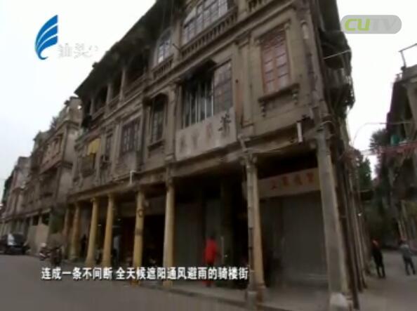 潮汕风 骑楼和洋楼 2017-07-03