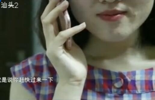 理发店的血色迷情 2017-07-08