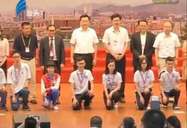 第28届潮汕星河奖揭晓 2017-08-20