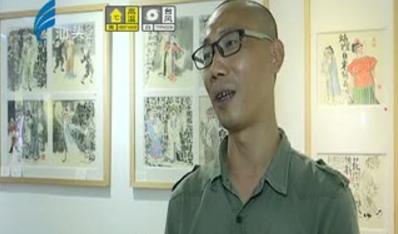 潮青画家画潮剧 乡土文化新表现 2017-08-31