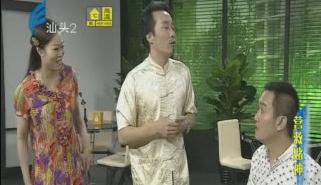 厝边头尾 营救赌神 2017-09-13