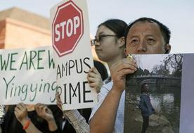 章莹颖失踪案审前动议 辩方要求撤销谋杀指控
