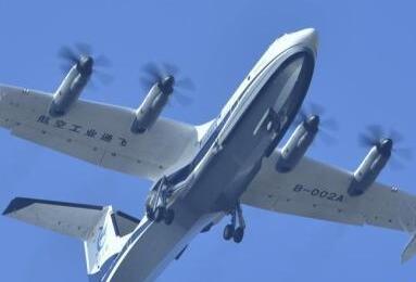 水陆两栖大飞机AG600首飞成功 一架飞机带起一片产业