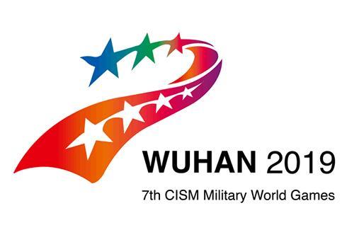 我军将派出400余名运动员参加第七届世界军人运动会