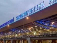 泰2名政府雇员冒名收取中国游客罚款 被逮捕解雇