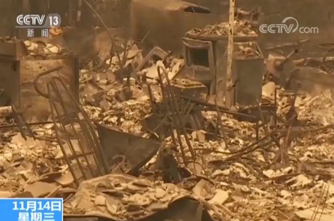 """美国加州山火""""爆炸式""""蔓延,死亡人数已上升至50人"""