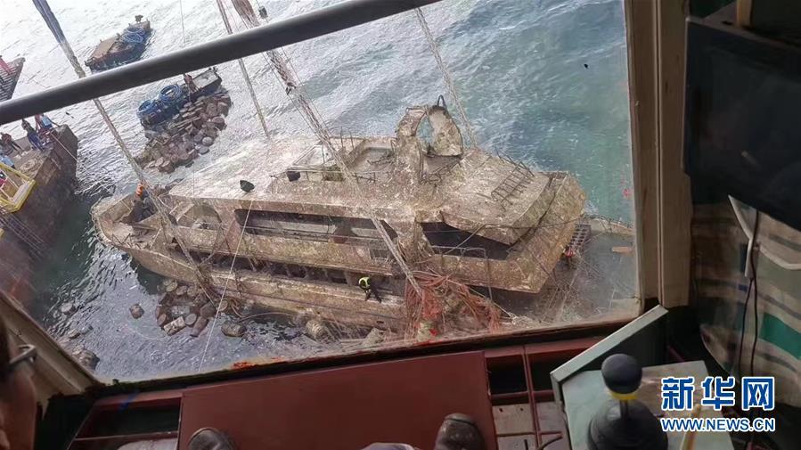 """泰国将封锁打捞上岸的""""凤凰""""号以开展调查"""