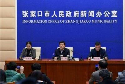 张家口爆燃事故:部分伤者转至北京治疗 事故原因仍在调查