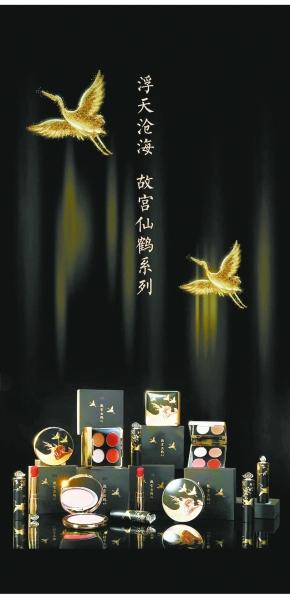 """故宫彩妆今天""""上架"""" """"仙鹤口红""""一小时卖出3000管"""