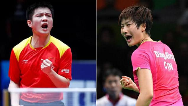 2018国际乒联年度颁奖:樊振东、丁宁分获最佳男女运动员