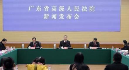 广东省高院:今年前11月全省执行到位金额逾千亿元