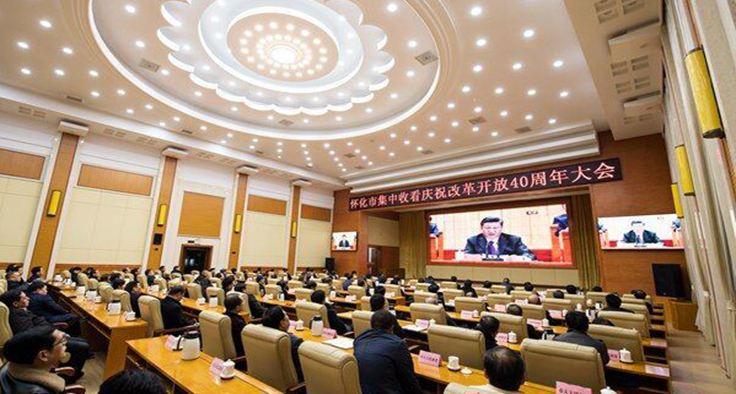 广东各界热议庆祝改革开放40周年大会