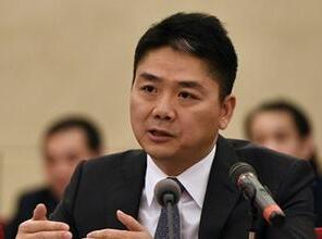 刘强东道歉!代理律师公布案件细节:双方自愿