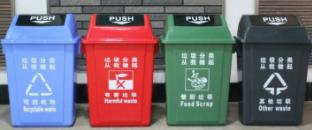 垃圾分类改变百姓生活——垃圾分类推进一年间