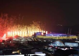 """平昌冬奥会开幕式亮点纷呈 演绎""""精彩与和平"""""""