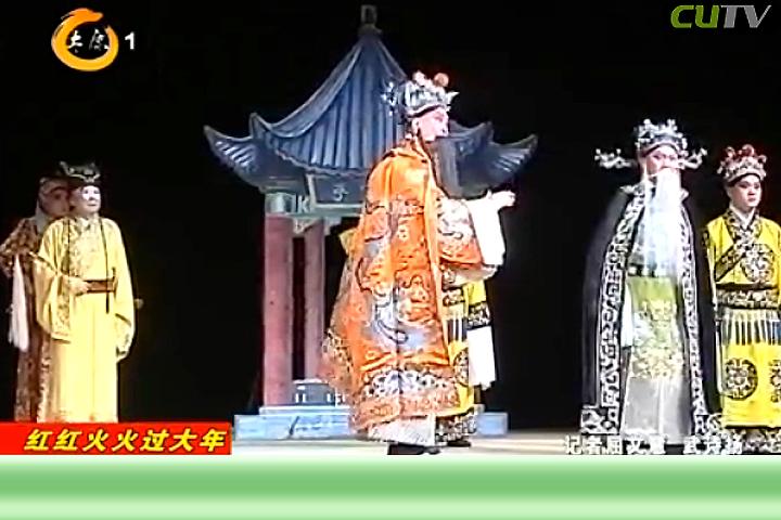 《大脚皇后》精彩上演 看晋剧感受传统文化