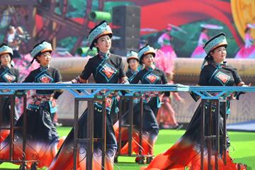 云南省文山壮族苗族自治州庆建州60周年