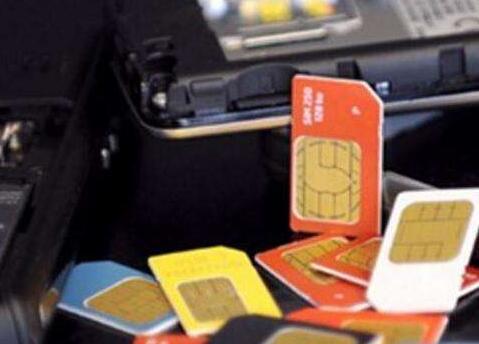 """手机""""黑卡""""仍在网上公开兜售 这些细节不得不防"""