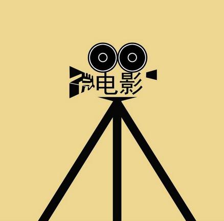 梵净山微电影节展映42部微电影