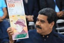 """委内瑞拉总统带头买""""纸黄金"""" 遏制恶性通胀"""