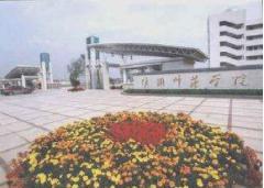 江苏一师范学院副院长被举报出轨 有关部门正调查